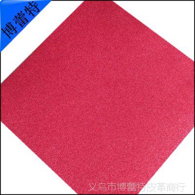 厂家专业生产经典装饰纸格利特纸底闪光金粉纸