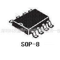 供应供应2A车充降压IC KF2952A