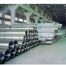 供应聊城15MoG高压合金钢管38*4一吨多少钱?
