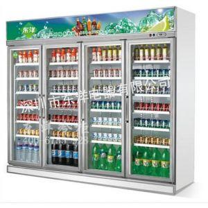 供应冷藏柜商用冷柜多门冷藏展示柜