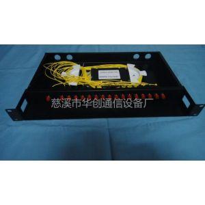 供应光纤分路器,19英寸机架式光纤分路器产品资讯。华创新品必出精品