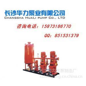 供应湖南长沙消防供水设备厂家长沙消防泵水泵厂家消防供水设备价格厂家直销