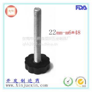 供应工厂供应Φ22mm-M6胶头螺丝 手柄螺丝【可订做】