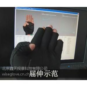 19传感虚拟现实VR数据手套 光纤手套 蓝牙手套