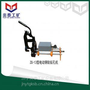 供应ZG型电动钢轨钻孔机