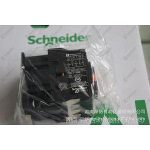 供应特价现货  湖南施耐德中间继电器CA2-DN40Q5C CA2DN40Q5C