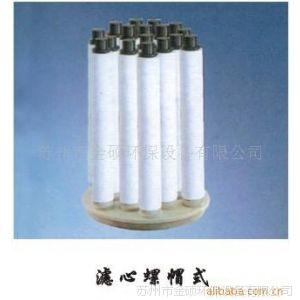 供应厂家直销:过滤机滤芯/PP棉芯/过滤芯 滤袋