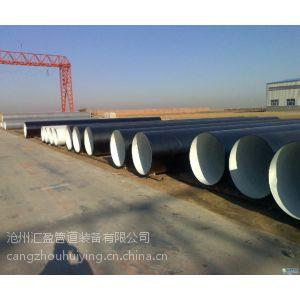 供应排水用水泥砂浆衬里防腐钢管