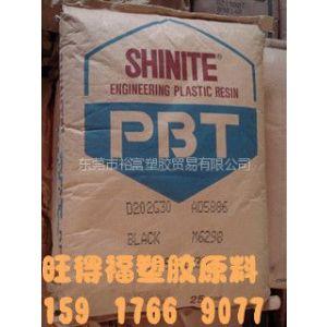 供应玻纤增强PBT:台湾新光D201G15〖新光D201未增强〗