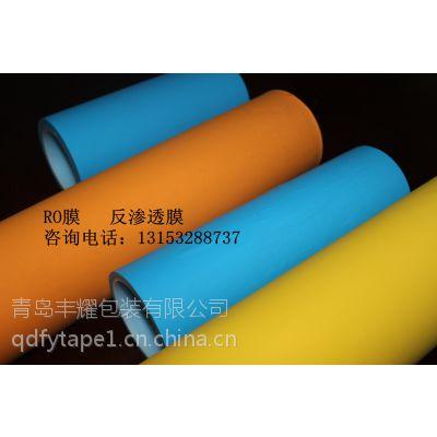 丰耀RO膜反渗透膜&水处理专用RO反渗透膜*免费试样