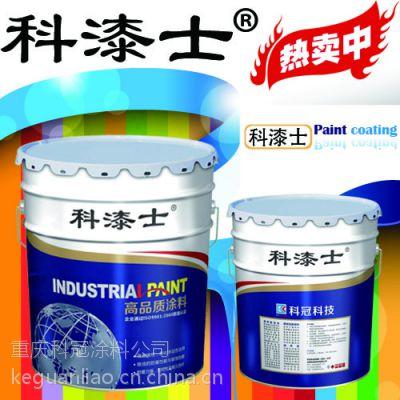 贵州(环氧铁红底漆)品牌企业