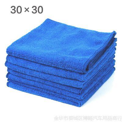 洗车专用毛巾多规格 超细纤维 擦车巾洗车抹布多功能巾 30*30