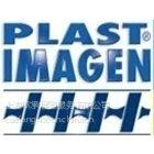 供应2014年第十九届墨西哥国际塑料橡胶工业展览会