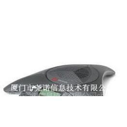 供应SoundStation 2 标准型