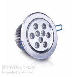 供应禾雅高品质高亮度LED天花灯射灯 3w 5w 7w 9w 12w 15w 18w
