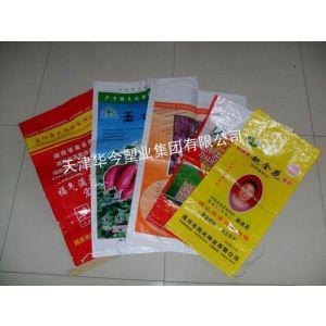 供应多色彩印编织袋饲料袋编织袋