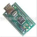 供应USB协议分析