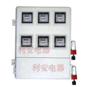 供应低压玻璃钢电表箱