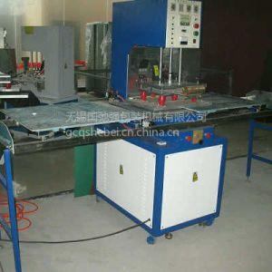 供应生产热水袋高频热合机
