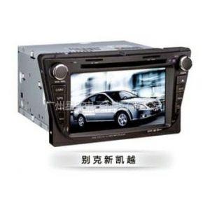 供应别克新凯越专车专用DVD10.2寸大屏安卓导航导航