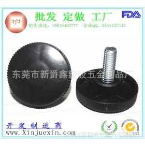 供应家具配件直径30mm-m6牙光面塑胶手柄 直纹塑料手柄 PP塑胶旋钮