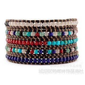 供应粉晶/珊瑚/绿松石/青金石/黑玛瑙/东陵玉/5圈8色元素缠绕式手链/