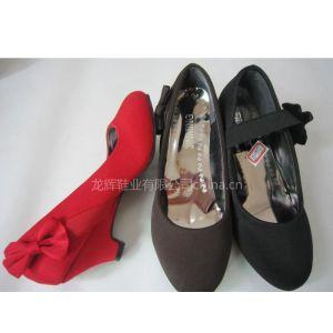 供应库存鞋,女鞋,坡跟单鞋,高跟鞋,正装鞋