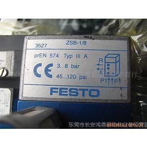 供应FESTO ZSB-1-/液压机械及部件