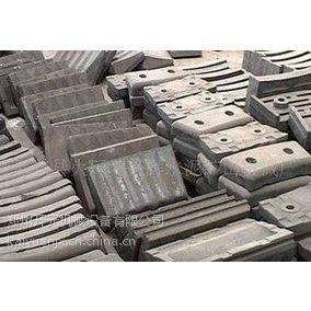 供应格子型球磨机格子板的作用和安装方法