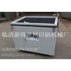 供应大型晒版机 可定制晒版机 新锋丝网印设备机械厂