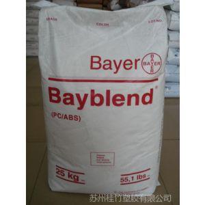 供应塑料合金/PC/ABS/德国拜耳/FR3002 BK/黑色阻燃 塑胶原料