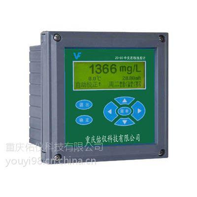 供应ZO-90中文显示工业在线浊度计污泥浓度计重庆佑仪