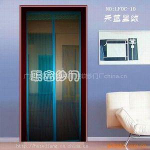 广东东莞联富优质条纹磁性软纱门