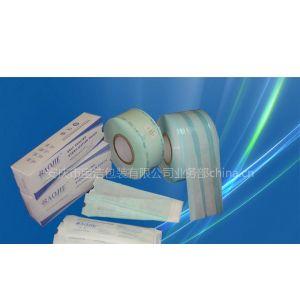 专业生产医疗灭菌袋