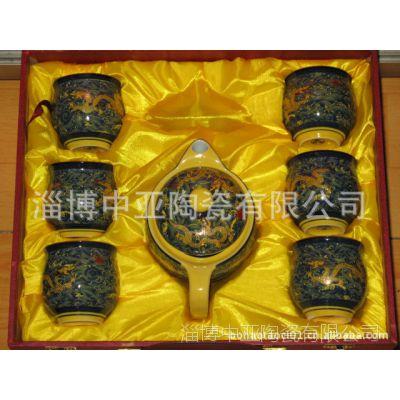 日用陶瓷茶具 陶瓷双层保温茶具 礼品功夫茶具 浮雕龙套装
