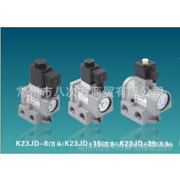 大批K23JD系列二位三通截止阀面向全国各地销售可定制二位三通阀