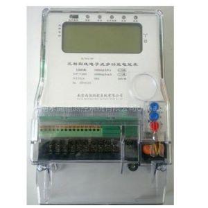 供应供应B2000型三相电子式多功能电能表