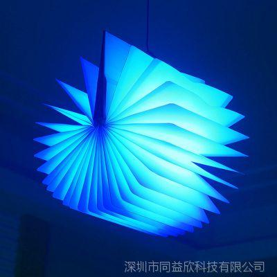 迷你书本小夜灯USB充电LED折叠书灯床头安睡灯 360度旋转迷你灯