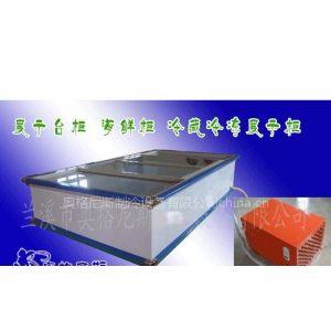 供应奥格尼斯保鲜台柜 冷藏柜 海鲜柜 保鲜台