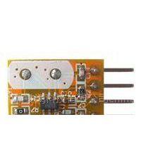 供应低电压过FCC认证无线发射模块TX5