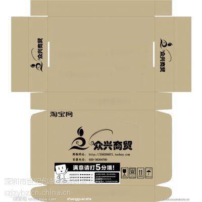 深圳西乡特硬快递包装盒特硬三层纸盒厂家批发飞机盒定制