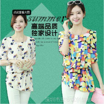 2014新款夏装韩版女装泡泡袖短袖女式中长款碎花雪纺衫