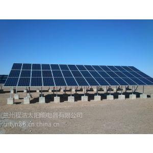供应甘肃省兰州市程浩太阳能光伏发电机组,太阳能发电系统。