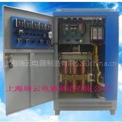 供应SBW-50KVA系列大功率三相稳压器021-60533689