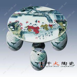供应居家装饰休闲摆设桌椅,景德镇陶瓷桌凳图片 千火陶瓷