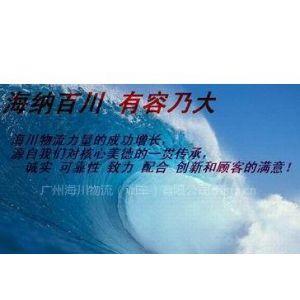 供应广州至郑州专线货运公司-广州至郑州空车配载、回程车货运服务02037380544