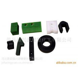 供应加工定做尼龙塑料制品 可定做异形件