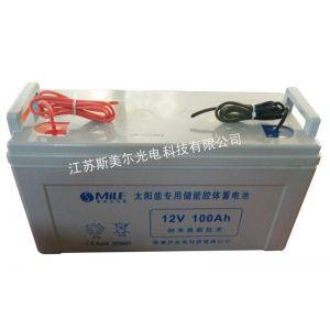 供应太阳能胶体蓄电池,12V胶体蓄电池价格