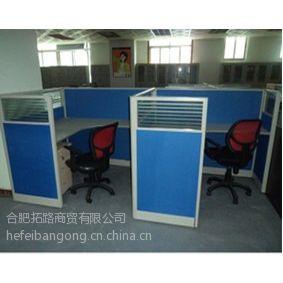 供应合肥***实惠办公桌 带屏风挡板隔断桌(经济十字型)