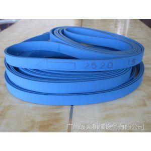 供应糊盒机皮带 双面蓝色平皮带 纸张牵引带 印刷机械皮带